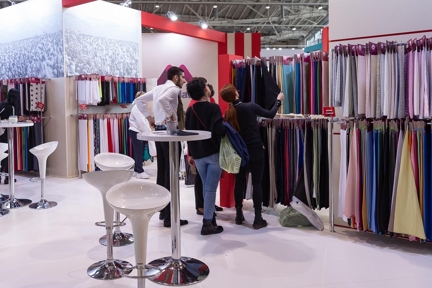 Магазин Одежды От Фабрики Елизавета